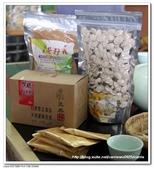 台灣宜蘭:五結Yummy芽米金色旅遊試遊團:20IMG_8629.jpg