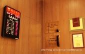 【桃園市】翰品酒店-桃園CHATEAU de CHINE~品味典雅與文化的商務行旅:21IMG_8033.jpg