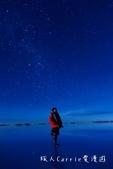 【玻利維亞旅遊】烏尤尼鹽沼 Uyuni「天空之鏡」Oasis Bolivia日落星空找水團~趣味影片:DSC09543.jpg