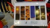 【展覽】情味有時。台灣心靓影像展‧2014/11/8-17台北松菸~愛台灣 做公益:P1510231.jpg