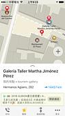 【古巴卡馬圭旅遊】卡馬圭(Camagüey)~古巴第三大城‧教堂城市‧世界文化遺產:04藝術家瑪莎希門尼斯(Martha Jiménez Pérez)的工作室.PNG