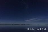 【玻利維亞旅遊】烏尤尼鹽沼 Uyuni「天空之鏡」Oasis Bolivia日落星空找水團~趣味影片:IMG_20180728_192552.jpg