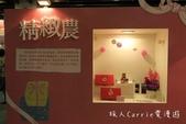2015年台灣美食展 「食來運轉」主題館 結合「台灣好行」及「台灣觀巴」旅遊+美食:IMG_8497.jpg