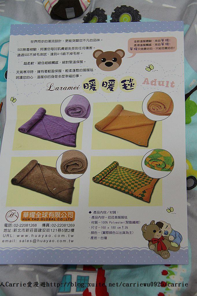 【產品】Laramei/華耀-兔寶寶暖暖毯~微笑MIT好東西,溫暖寶寶整個寒冬:IMG_0725.jpg