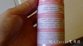 【產品】萊思Li-ZEY Comfosy 除菌宣言-愛寶貝抗菌噴霧系列~日本製居家健康好物:P1620310.jpg