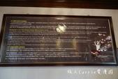 1913阿里山舊事所〜在全台最高日治百年老屋裡了解阿里山林業及鐵道文化歷史!內有阿里山林業鐵路模型示:15DSC00854.jpg