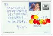 旅行明信片:03【旅行明信片】來自秀娟‧尼泊爾‧波卡拉.jpg