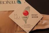 【產品】Lohas/福祥-英國頂級天絲棉 ZERO BRA零著感機能型運動內衣~微笑MIT台灣製好東:04IMG_5293.jpg