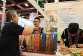 2014ITF台北國際旅展 全台12酒莊攤位~一起來暢飲美酒,乾杯! :IMG_5984.jpg