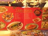【台北大安】饗泰多Siam More泰式餐廳~台北東區泰式料理酸辣夠味‧超厚月亮蝦餅:IMGP4941.jpg