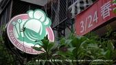 【台北市松山區】蝸牛義大利餐廳 (民生店) ~超豪邁炭烤海鮮盤齒頰留香‧道地義式料理:P1390156.jpg