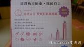 【產品】萊思Li-ZEY Comfosy 除菌宣言-愛寶貝抗菌噴霧系列~日本製居家健康好物:P1620345.jpg