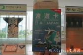 【日本北海道】遠傳日本遠遊卡‧即時分享薰衣草溫泉歡樂‧上網順暢流量超夠:IMG_0040.jpg