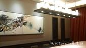 【台北中山】山海樓~歷史宅邸精緻高檔手工台菜餐廳‧台灣原生種履歷食材:165152.jpg