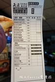 萬得富爸爸肉骨茶~第一家馬來西亞人到臺灣開的正宗藥膳肉骨茶‧新鮮溫體豬肉完美比例藥材香到爆炸‧捷運新:IMG_9415.jpg