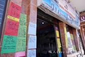 【玻利維亞旅遊】烏尤尼鹽沼 Uyuni「天空之鏡」Oasis Bolivia日落星空找水團~趣味影片:DSC09152.jpg
