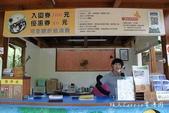 【南投埔里】紙教堂Paper Dome~來自日本的桃米生態村精神堡壘:IMG_0839.jpg