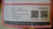 【產品】萊思Li-ZEY Comfosy 除菌宣言-愛寶貝抗菌噴霧系列~日本製居家健康好物:P1620349.jpg
