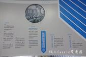 濟生Beauty兩岸觀光生醫美學健康館(新竹觀光工廠)【新竹旅遊】~結合產業文化及教育學習 手作玫瑰: