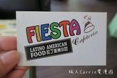 【台北天母】Fiesta Cafeteria拉丁美食~中南美洲特色料理‧親子餐廳有親子室:IMG_3914.jpg