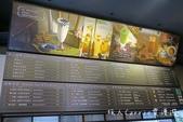 【台北中山】Sharetea品牌旗艦店~精緻手搖杯‧朵塔燒鬆餅‧跟著茶飲環遊世界:IMG_7647.jpg