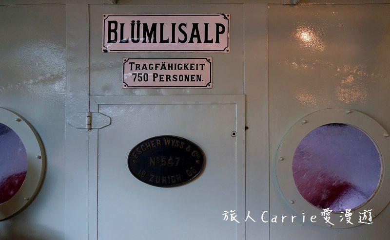 施皮茨(Spiez)搭乘「懷舊輪槳蒸氣船」暢遊圖恩湖(Thunersee)‧奧伯霍芬城堡(Oberh:DSC09798.jpg