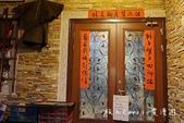 新社梅花隧道【台中旅遊】~台中新社賞梅秘境 小木屋鮭魚葡萄-葡萄及養生麵包 高接梨梨花 福興吊橋: