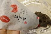 金魚屋日式手作【團購宅配美食】~日式蕨餅‧水晶糕‧水果涼糕‧養生黑木耳露‧道地美味又養生低糖低熱量的: