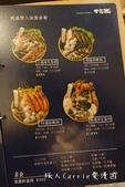不吃猴原味湯鍋~捷運行天宮站充滿童趣的涮涮鍋鍋店!親子友善,湯頭天然,食材講究,冰淇淋吃到飽!【台北:DSC04057.jpg