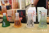 2014ITF台北國際旅展 全台12酒莊攤位~一起來暢飲美酒,乾杯! :IMG_6060.jpg