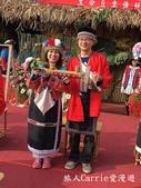 【嘉義阿里山】達邦部落‧鄒族傳統婚禮-生命豆季‧2015阿里山達邦生命豆祭‧COU!鄒!走!我們結婚: