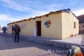 【玻利維亞旅遊】烏尤尼Uyuni天空之鏡三日團 Day2‧Salty Desert Aventour:DSC01080.jpg