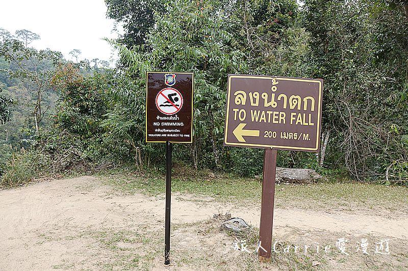 考艾國家公園/大山國家公園(Khao Yai National Park)~徜徉世界自然遺產,飽覽瀑:DSC06093.jpg