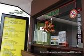 【桃園縣‧八德市】巧克力共和國‧觀光工廠‧東南亞首座巧克力博物館:02IMG_6427.jpg
