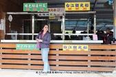 【台南】四草‧紅樹林綠色隧道~台江國家公園裡的台灣袖珍版亞馬遜河:06IMG_5686.jpg