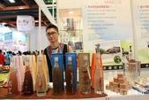 2014ITF台北國際旅展 全台12酒莊攤位~一起來暢飲美酒,乾杯! :IMG_6058.jpg