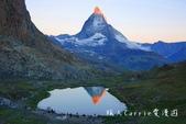 【瑞士旅遊】策馬特(Zermatt)馬特洪峰(Matterhorn)黃金日出 + 3100 Kulm:01DSC09151.jpg
