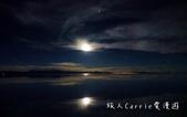 【玻利維亞旅遊】烏尤尼鹽沼 Uyuni「天空之鏡」Oasis Bolivia日落星空找水團~趣味影片:DSC09557.jpg