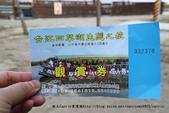 【台南】四草‧紅樹林綠色隧道~台江國家公園裡的台灣袖珍版亞馬遜河:06IMG_5877.jpg