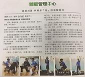 小巨人教練 health promotion˙一對一健身˙強調運動姿勢的品質和正確的運動方式˙量身訂:29.jpg