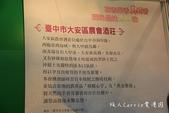2014ITF台北國際旅展 全台12酒莊攤位~一起來暢飲美酒,乾杯! :IMG_6067.jpg