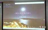 《愛在東歐戰火時:給歐洲的情書》香港作者星雨THE RAIN新書分享會〜以雙眼和靈魂品味超越民族宗教:02DSC07845.jpg