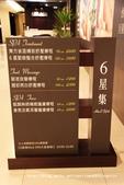 【台北市中山區】6星集Me2 SPA大直會館~融合泰式與峇里密技的貴婦級按摩:08IMG_0819.jpg
