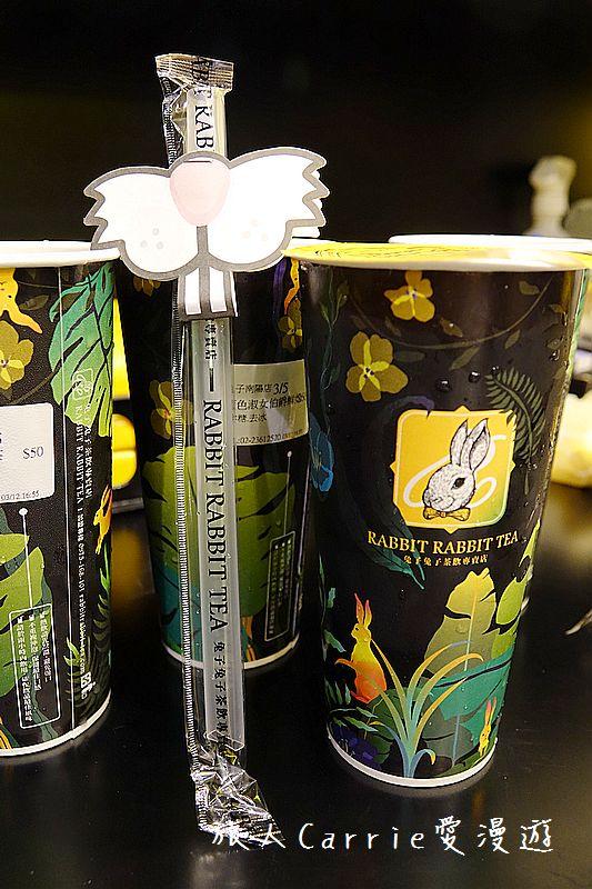 兔子兔子茶飲專賣店【台北美食】跟著世界珍珠鮮奶茶+超Q小兔子吸管套環遊世界‧英式格雷伯爵茶‧藍色淑女: