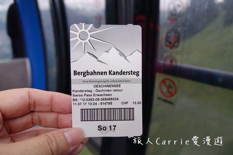 瑞士厄希嫩湖/ 歐能辛湖(Oeschinensee)~在世界自然遺產搭纜車玩滑梯健行趣【瑞士旅遊】:DSC07870.jpg