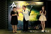【電影】大唐國際娛樂《魚腸劍》~導演王毓雅‧溫昇豪‧韓宜邦‧王奕瑾‧王瞳‧白雲‧杜詩梅啟動新型態現代: