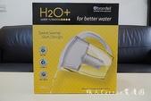 美國Brondell濾水壺【H2O+專業濾水】薄型壺身精巧設計攜帶方便,乾淨甜美飲用水隨手可得!2個: