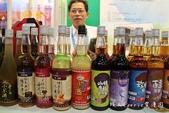 2014ITF台北國際旅展 全台12酒莊攤位~一起來暢飲美酒,乾杯! :IMG_6076.jpg