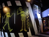 【展覽】老夫子50時空叮叮車~到台北松山文創園區搭乘叮叮車穿越時光隧道進入漫畫場景:16P1350476.jpg