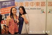 【2016 ITF台北國際旅展】11/4~11/7台北世貿中心‧牽手去旅行 旅展限定 澳門3日 東北: